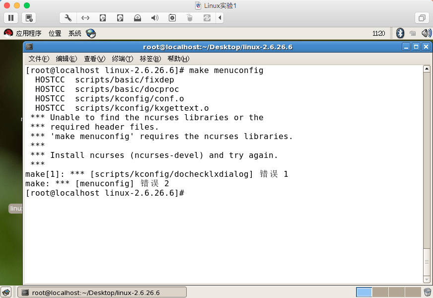 linux的内核升级 运维知识 第4张