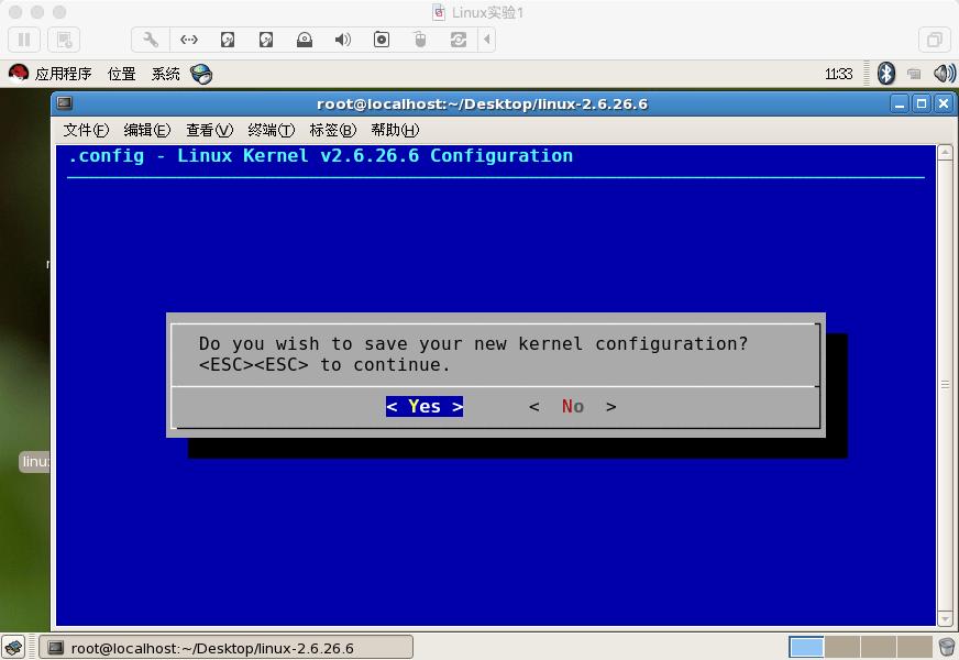 linux的内核升级
