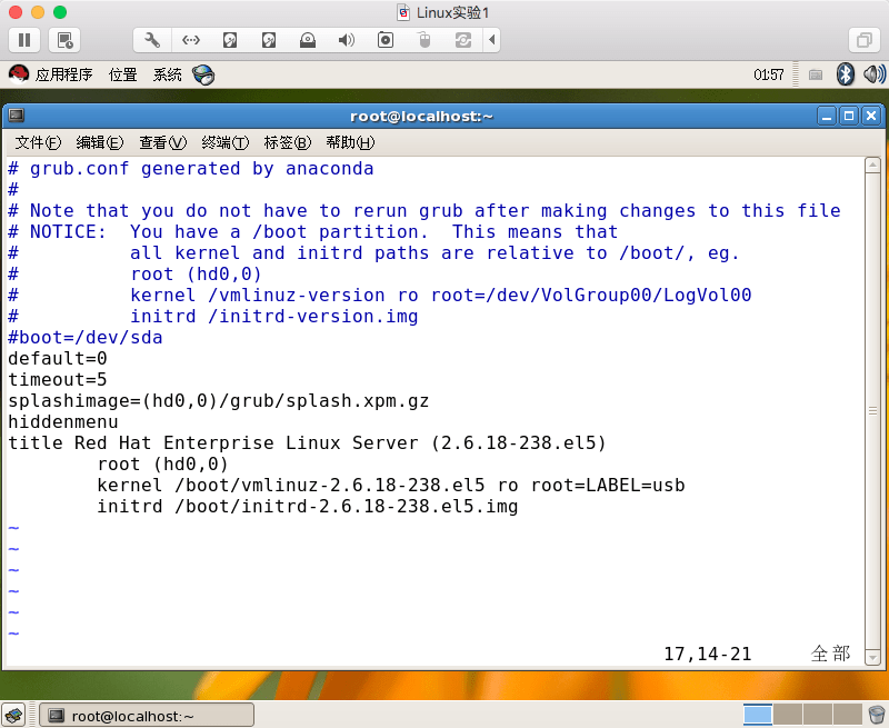 U盘linux的制作