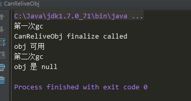 Java虚拟机详解04—-GC算法和种类【重要】 idc资讯 第15张