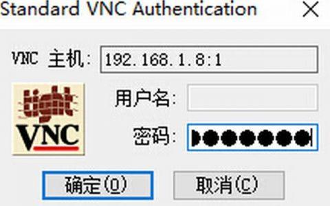 Linux下vnc简单配置实现以及应用