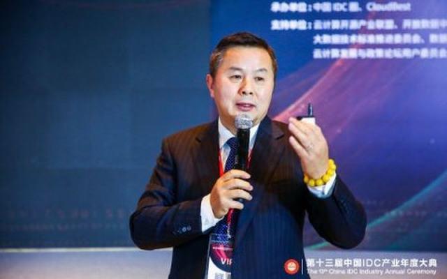 IDCC2018|中国IDC圈钟志祥博士:企业数字化转型发展战略分析