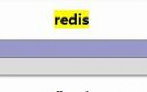 Linux(centos)系统php5.X /php7.X环境下安装redis扩展详细办法