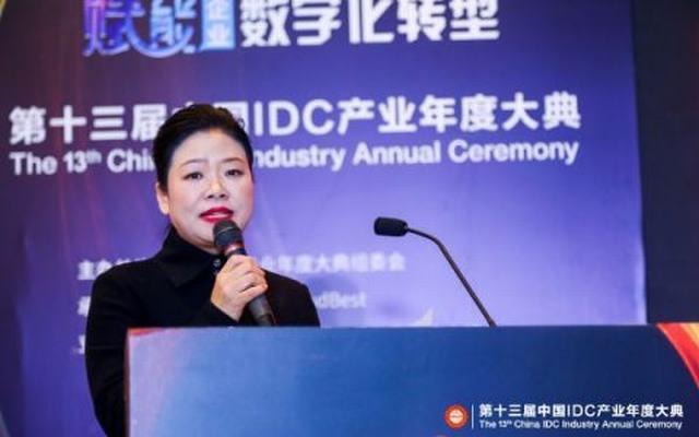 IDCC2018|云端网络IDC事业部副总经理倪玉红:AI与大数据时代的数据中心变革
