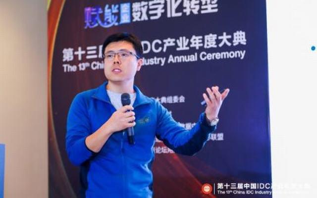 IDCC2018|Intel云计算基础架构 高级软件架构师周申:数据中心资源管理技术