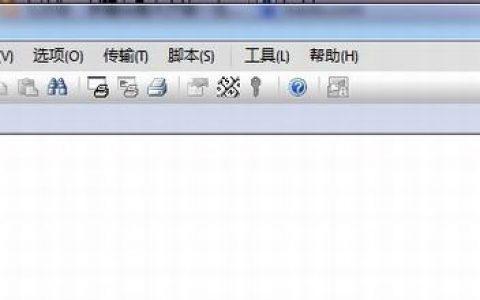 通过lrzsz与Linux传文件