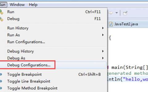 Java虚拟机详解03—-常用JVM配置参数