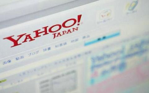 雅虎日本系统故障258万封邮件丢失 部分数据无法恢复