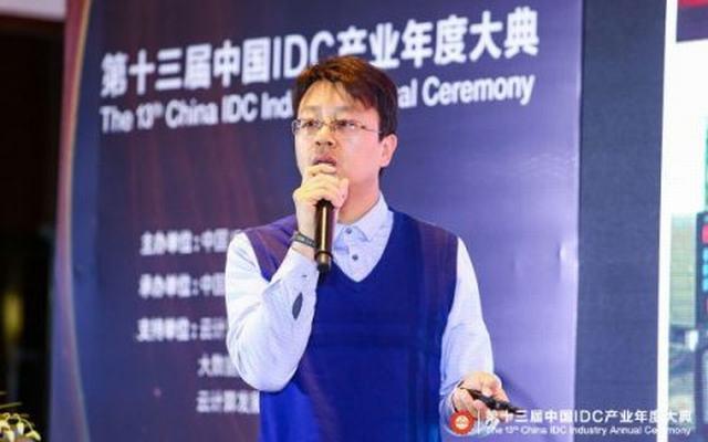 IDCC2018|北京福通四维科技有限公司副总经理胡海山:顺鑫集团智慧农业领域深耕的数据化转型之路