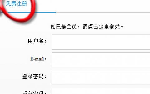 wordpress快速添加客服系统的方法