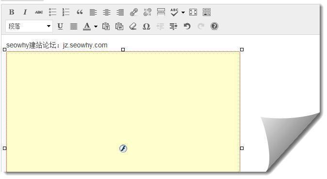 wordpress如何在文章中插入视频