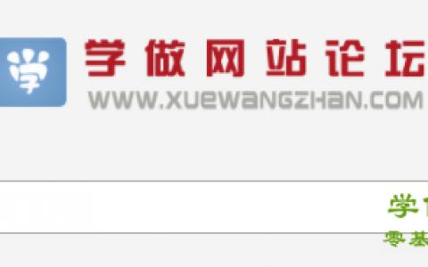 限制wordpress 只搜索某个分类下的文章