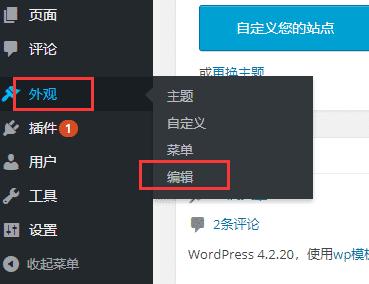 限定wordpress 只搜索文章标题
