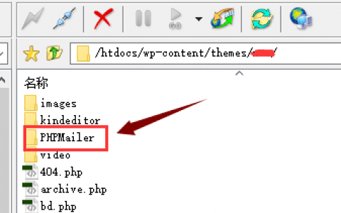 WordPress网站实现评论自动发邮件功能