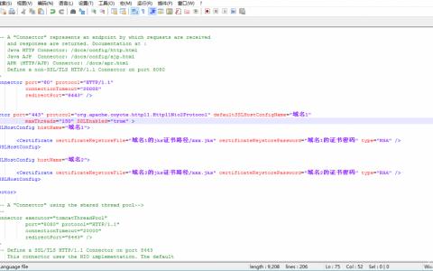 tomcat8.5配置多域名多证书