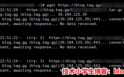 Wget下载报HTTP request sent, awaiting response... No data received处理方法