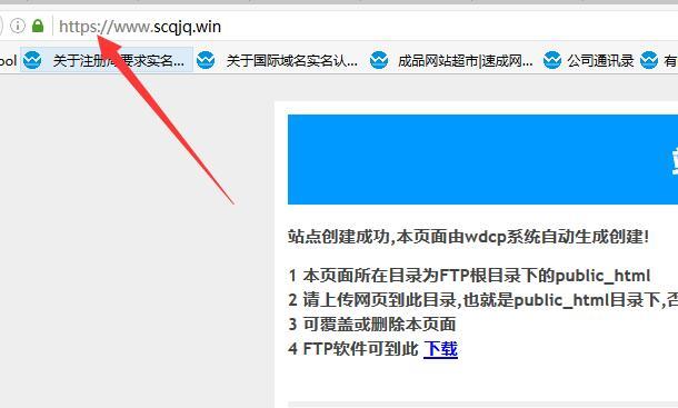 实战:Linux下Apache配置SSL(https)方法