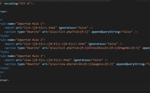 dedecms织梦程序IIS7/iis8/iis10下web.config伪静态规则