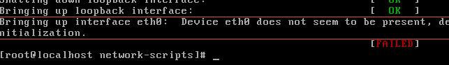 linux启动网卡报:Bringing up interface eth0: Device eth0 does not seem to be present,delaying initializati