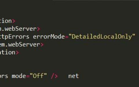 iis7web.config下asp及asp.net开启显示详细报错方法