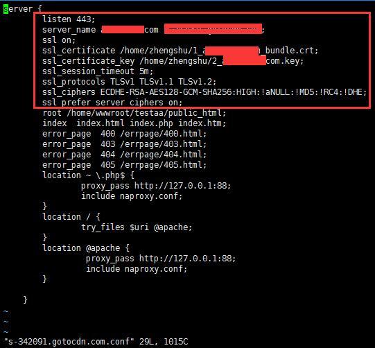实战:WDCP下Nginx配置安装SSL证书实现HTTPS方法(图文)