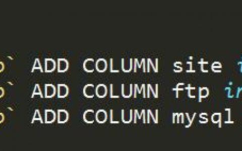 wdcp创建用户站点数量报错MySQL Query Error:update wd_group