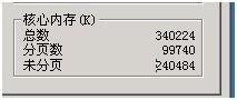 IIS6故障问题(Connections_Refused)分析及处理方法