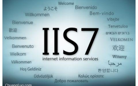 web.config各种屏蔽代码,屏蔽蜘蛛,屏蔽域名,屏蔽ip地址/ip地址段,允许ip访问代码
