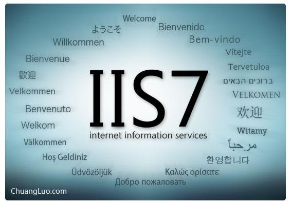 web.config各种屏蔽代码,屏蔽蜘蛛,屏蔽域名,屏蔽ip地址/ip地址段,允许ip访问代码 windows 第1张