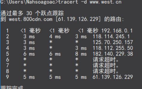 """[西部数码]如何快速解决""""网站打不开""""?"""