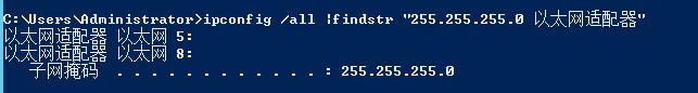 批处理脚本识别网卡名称 服务器系统 第2张