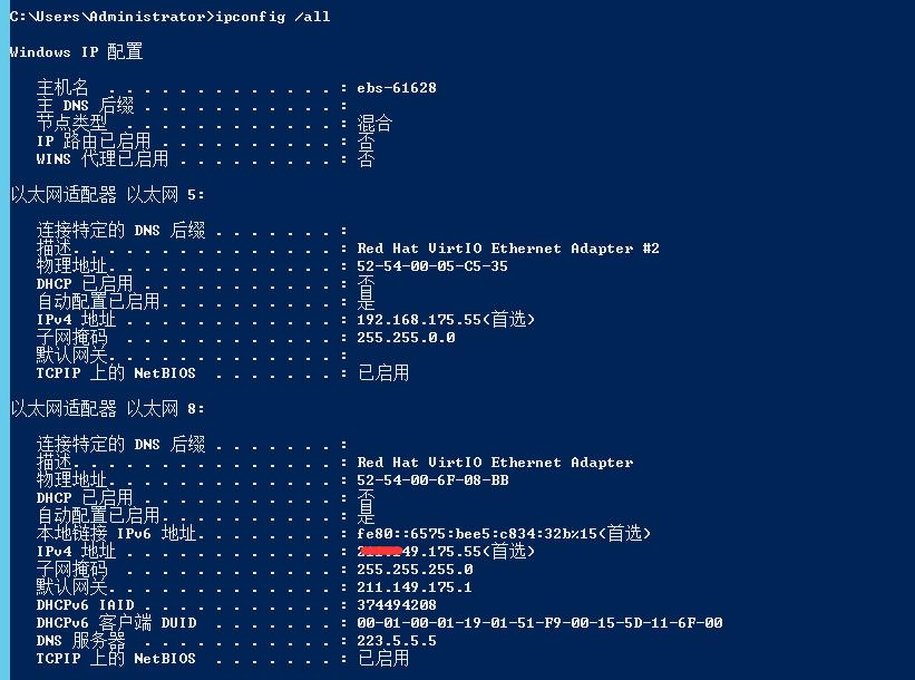 批处理脚本识别网卡名称 服务器系统 第1张