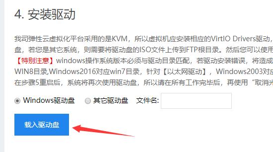 windows server 2012 datacenter 核心安装(无GUI) 系统安装问题汇总
