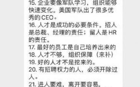 这就是湖畔大学学员王小川的第一课笔记么,i 了 i 了