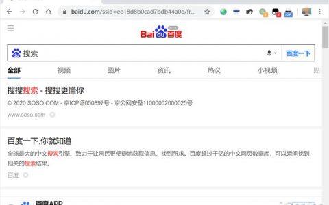 常用浏览器User-Agent (UA) 字符串(伪装各种浏览器类型)