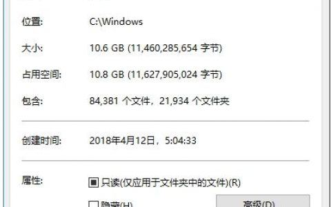 Win10 Winsxs清理命令,Win10清理WinSXS文件夹瘦身方法