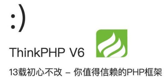thinkphp index.php隐藏的方法