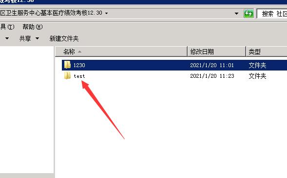 """删除文件时出现报错""""源文件名长度大于文件系统支持的长度请尝试将其移动到具有较短路径名称的位置,或者在执行此操作前尝试将其重命名为较短的名称"""""""