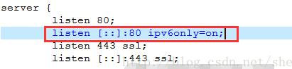 Nginx配置IPv6端口监听及务器设置IPV6及Https支持